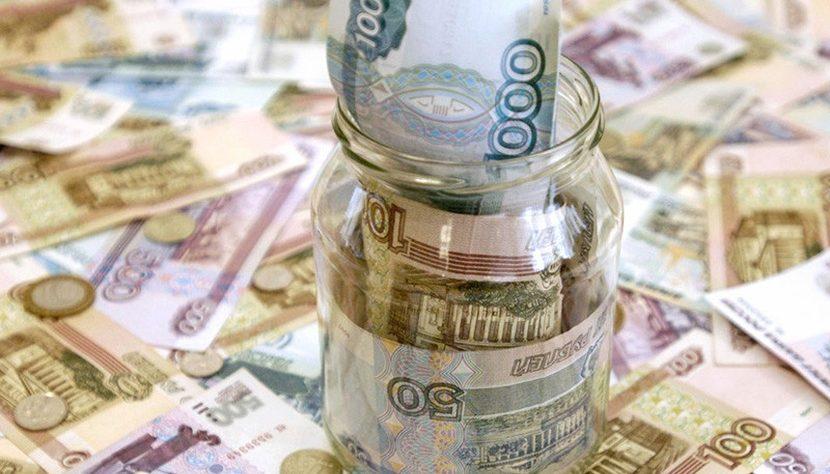 Закат банковских вкладов в России