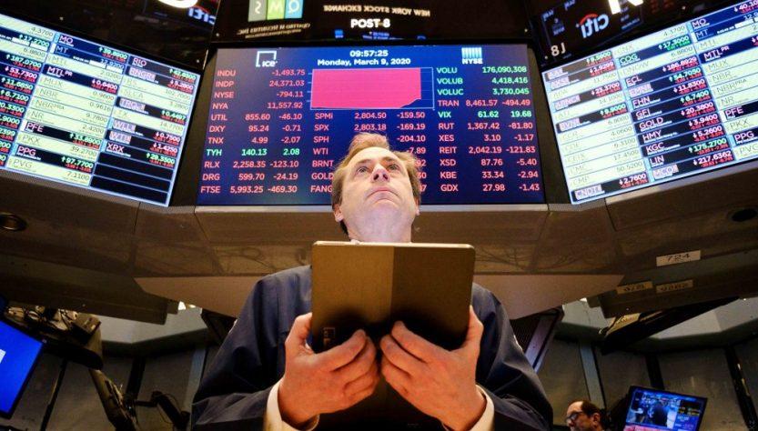 Фондовая биржа: Уолл-стрит