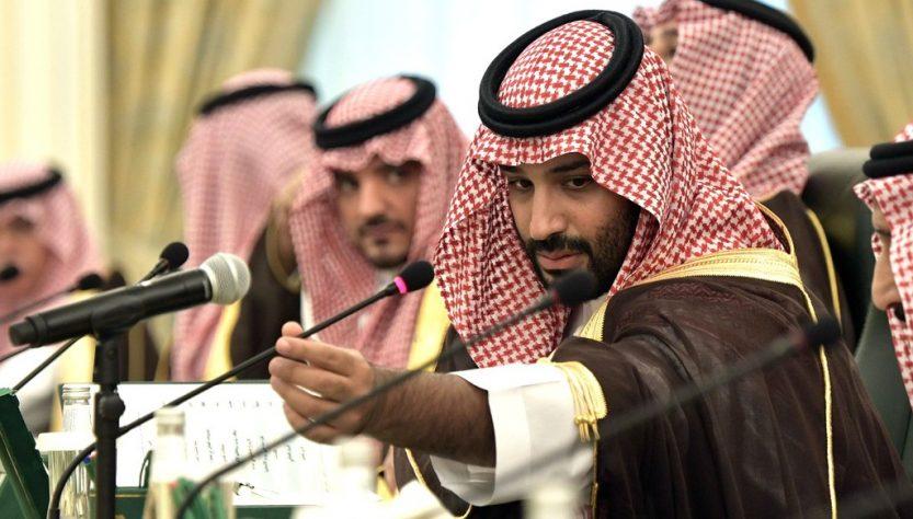 Суверенные инвесторы Ближнего Востока